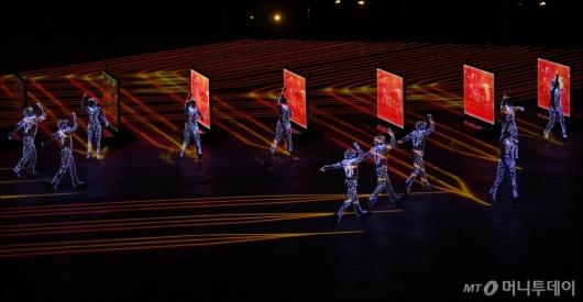 [사진]'베이징에서 만나요'
