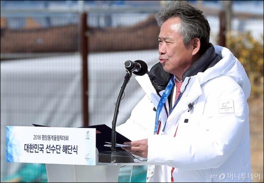 [사진]인사말 하는 이기흥 대한체육회장