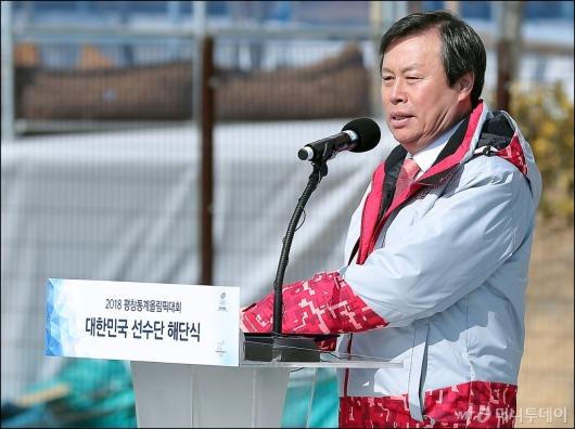[사진]선수단 해단식 참석한 도종환 장관