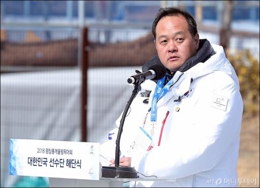 [사진]답사 하는 김지용 선수단장