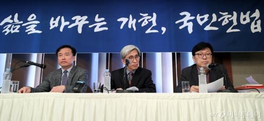 [사진]기자간담회 갖는 국민헌법자문특위