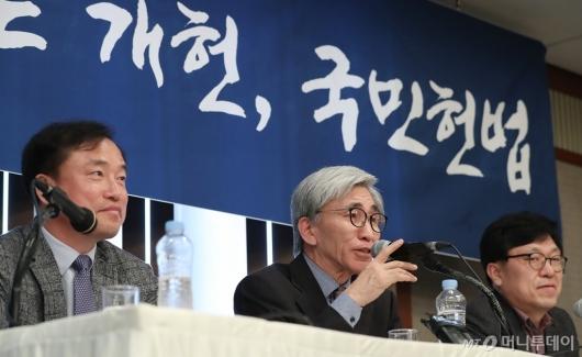 [사진]국민헌법자문특위, 개헌 자문안 관련 기자간담회