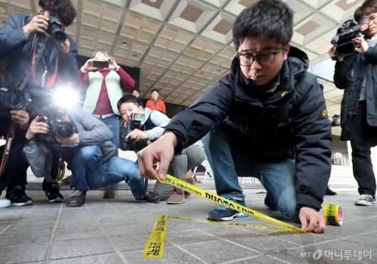 [사진]이명박 전 대통령 소환 D-1 포토라인