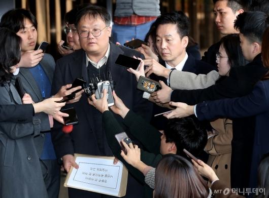 [사진]검찰 찾아 고소장 제출하는 정봉주 전 의원