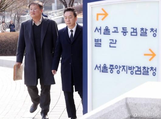 [사진]정봉주, 성추행 의혹 보도 기자들 고소