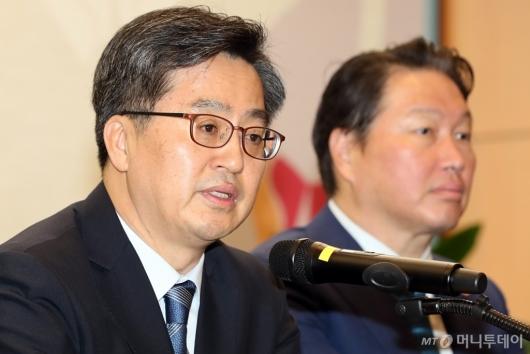 [사진]김동연 부총리 모두발언