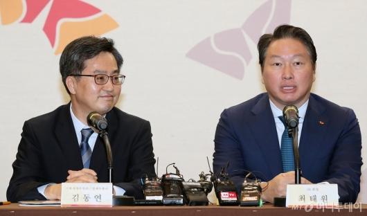 [사진]모두발언하는 최태원 회장
