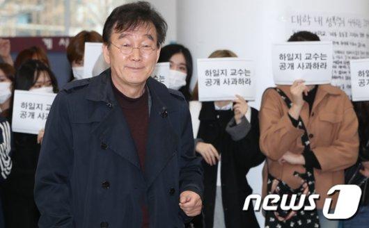 """'미투 비하' 하일지 교수 사표… """"사과 안할것"""""""