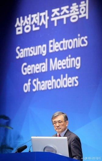 [사진]주주총회 참석한 권오현 회장
