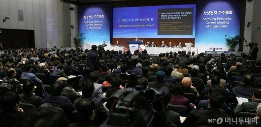 [사진]삼성전자, 제49기 정기 주주총회 개최