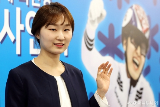 [사진]최민정, 손 흔드는 쇼트트랙 여제