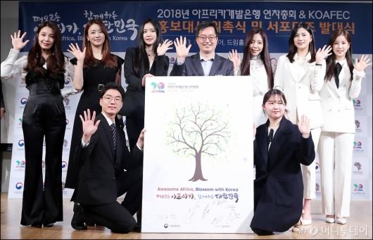 [사진]포즈 취하는 김동연 부총리-에이핑크