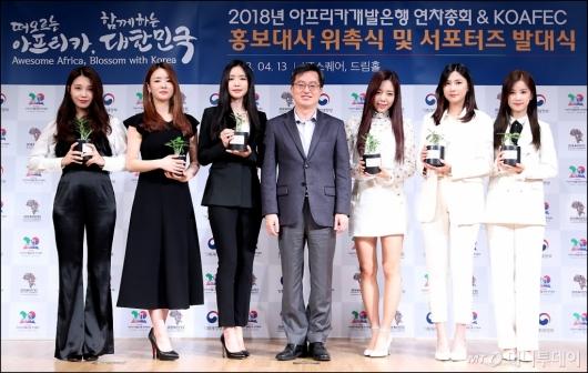 [사진]기념촬영 갖는 김동연 부총리-에이핑크