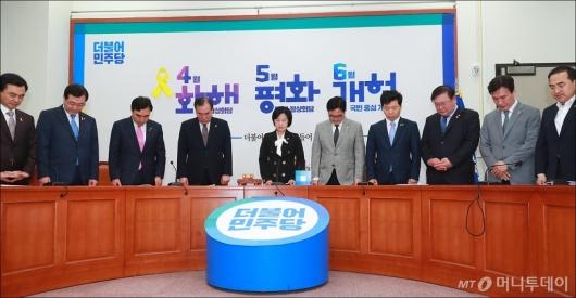 [사진]'세월호 참사 4주기' 추모하는 더불어민주당 의원들