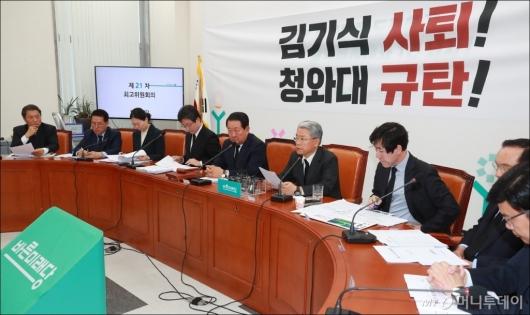 [사진]바른미래당 최고위원회의