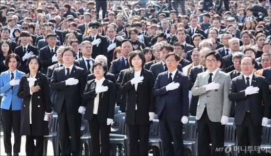 [사진]세월호 참사 정부합동 추도식 참석한 각당 대표...한국당은 불참