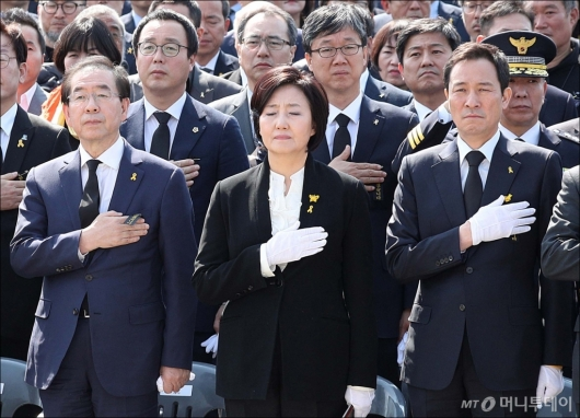 [사진]민주당 서울시장 후보, 세월호 참사 정부합동 추도식 참석