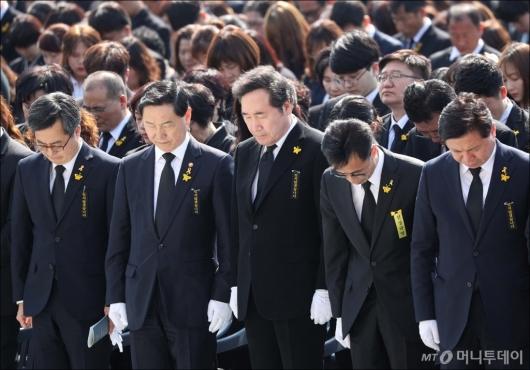 [사진]묵념하는 정부측 참석자들