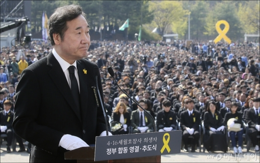 [사진]'세월호 4주기' 먹먹한 마음의 이낙연 총리
