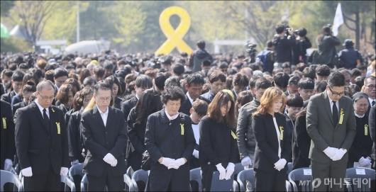[사진]'세월호 4주기' 묵념하는 유족들