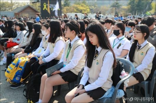 [사진]세월호 참사 4주기 추도식 참석한 단원고 학생들