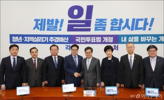 [사진]민주당 찾은 김동연-김부겸-백운규-김영주 장관