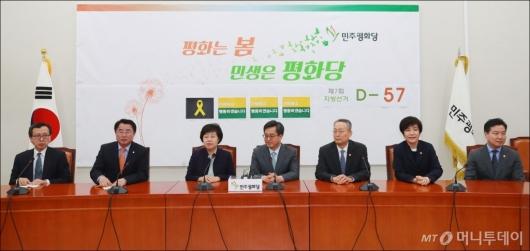 [사진]민평당 찾은 김동연-백운규-김영주-홍종학 장관