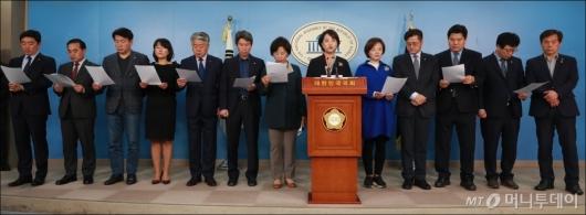 [사진]선관위 결정 반발하는 더좋은미래 소속 의원들