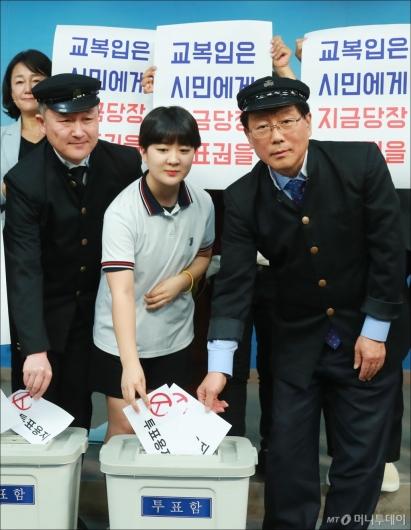 [사진]표창원-윤후덕, 선거연령 하향 촉구 '교복투표'