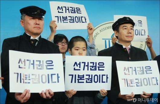 [사진]교복 입은 표창원-이용호...선거연령 하향 촉구