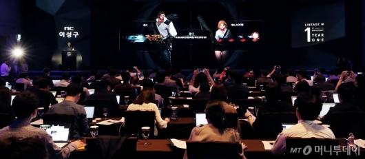 [사진]리니지M 1주년 기념 행사