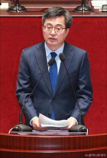 [사진]제안설명하는 김동연 경제부총리