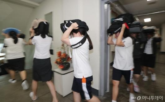 [사진]'지진 대피훈련'