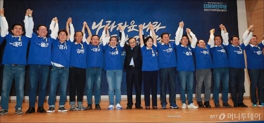 [사진]민주당 선관위 출정식 '두 손 잡은 광역단체장 후보들'