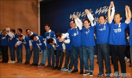 [사진]민주당 선대위 출정 '승리를 위한 파도타기'