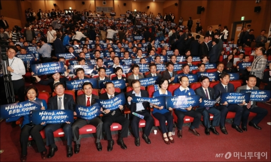 [사진]민주당 선대위 출정식 '지방선거 승리를 위해'