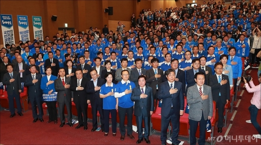[사진]민주당 선대위 출정식
