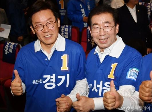 [사진]박원순-이재명 '엄지척'