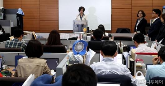 [사진]법무부, 성폭력피해 실태 설문 전수조사결과 발표