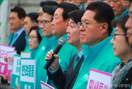 [사진]안철수, 바른미래당 민생특위12 출범식 참석