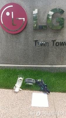 [현장+]구본무 떠난 LG빌딩 앞에 놓인 어느 대학생의 편지
