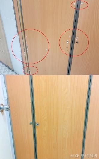 [빨간날]문 잠갔는데 뚫렸다… 여자 화장실 '구멍'의 진실