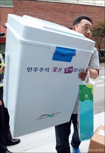 [사진]개표소 도착하는 사전투표함