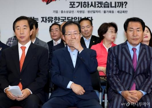 [사진]무거운 표정의 자유한국당 지도부