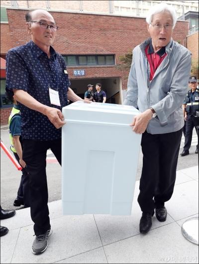 [사진]'개표소 도착한 6.13 지방선거 사전투표함'