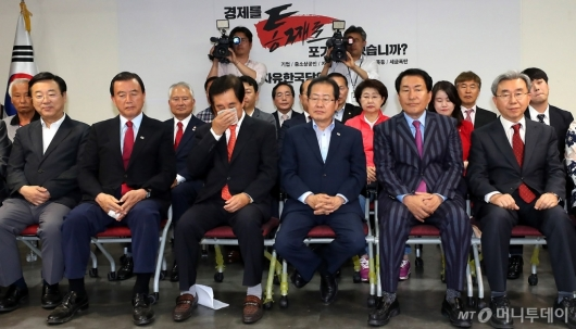 [사진]침통한 자유한국당