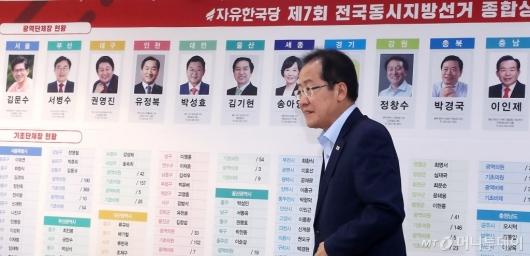 [사진]홍준표 대표, 지방선거 결과는?