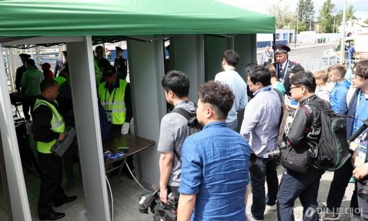 [사진]보안검색 받는 취재진들