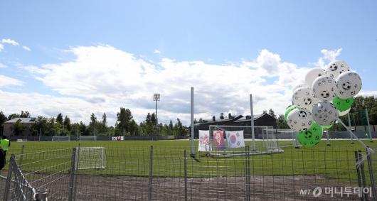 [사진]축구대표팀의 베이스캠프 스파르타크 경기장의 모습
