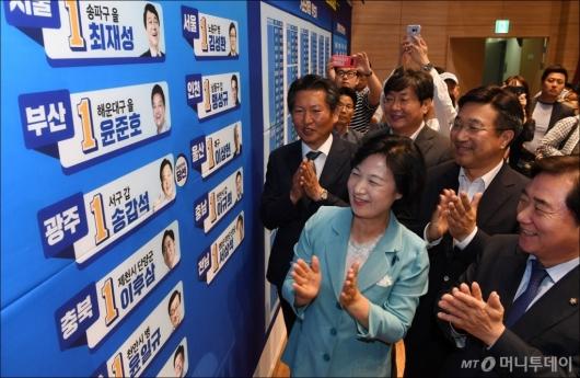 [사진]'축제 분위기의 민주당'